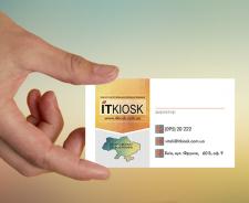 """Визитка для компании """"""""ITKiosk"""