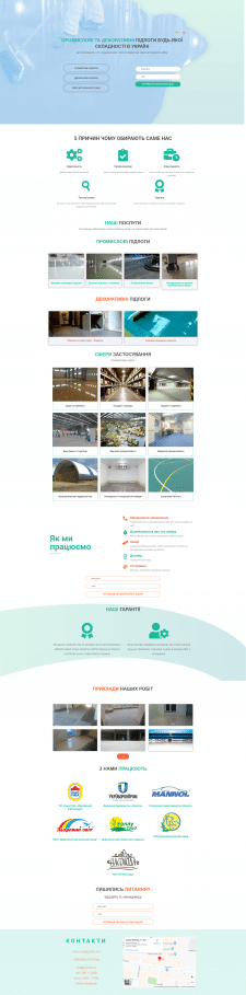 Верстка сайта по референсам (без макета)