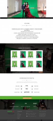 Дизайн фото студии