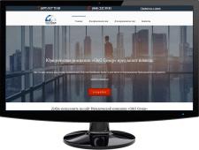 Сайт юридической компании