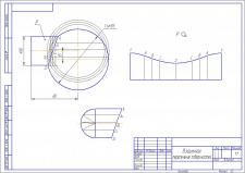 Пересечение сферы и цилиндра