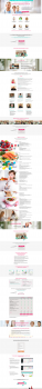 Продающая страница по диетологии (дизайн, верстка)