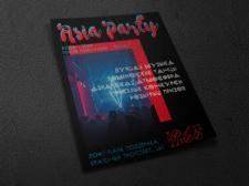 Флаер для вечеринки