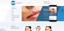 Верстка сайта для косметического салона