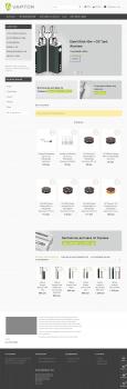 Интернет магазин по продаже электронных сигарет