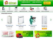 Интернет-магазин Е-Климат