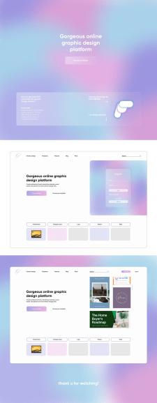 Платформа графического дизайна. Главная страница