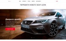 "Landing Page ""SEAT Ukraine"""