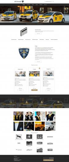 USS.UA | Разработка под ключ