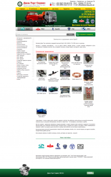 Интернет-магазин «Дана-Торг Сервис»