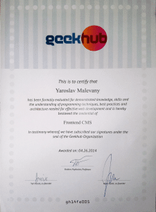 Сертификат GeekHub Frontend CMS 3-сезон