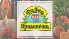 Файна Крамничка