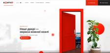 https://kontyr.com.ua/