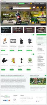 Магазин детских товаров KinderSvit