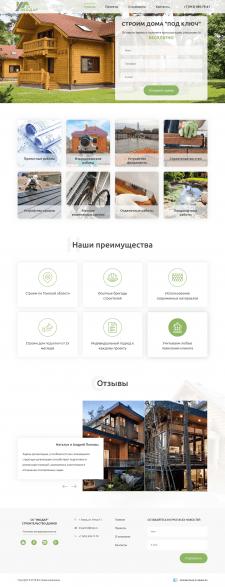 """Сайт для строительной компании """"Экодар"""""""