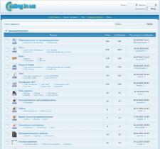 Форум программистов Украины