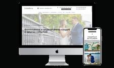 Корпоративный сайт фотографа