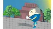 шарик-турист