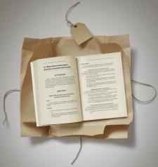 Верстка книги «Футбольный маркетинг для второй лиг