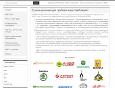 Сайт на cms nopcommerce 3.70