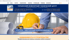 """Корпоративный сайт ООО """"УИТЦ"""""""