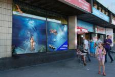 Реклама Океанариума до открытия