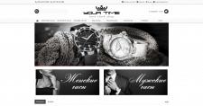 Создание ИМ по продаже элитных часов + SEO