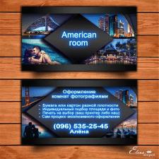 Двухсторонняя визитка по оформлению фотографиями