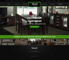 «ЯВИД» – мебельное производство