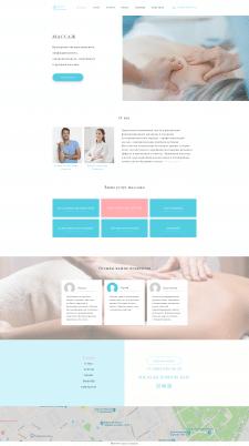 Дизайн-проект сайта Семейного Массажного  Кабинета