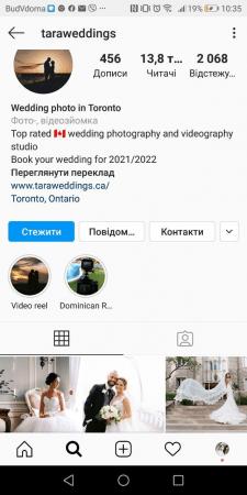 Продвижение страницы Инстаграм свадебного фотограф