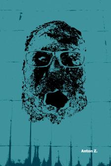 Устрашающее лицо