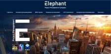 Сайт компании Элефант