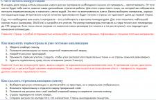 Инкрустация термостразами, термоаппликации