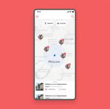 BarberClick UX/UI App