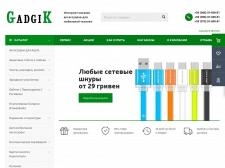 Gadgik - аксессуары и техника
