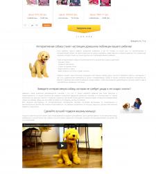 Seo описание категории товаров для детей