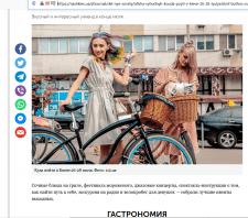 Афиша выходных: куда пойти в Киеве 26-28 июля