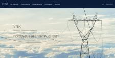 Верстка сайта Utec