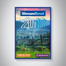 Дизайн календаря 2018