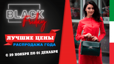"Баннер ""Black Friday"" 1920х1080"