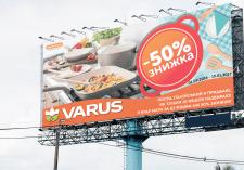 Дизайн борда для VARUS