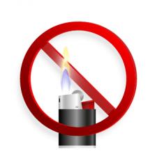 запрет огонь