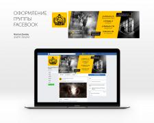 Оформление группы Facebook для бойцовского клуба