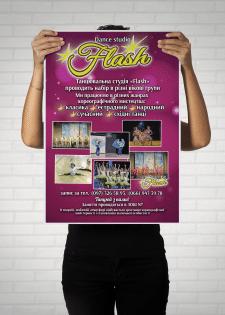 Дизайн постера для танцевальной студии