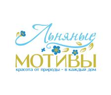 Льняные мотивы лого