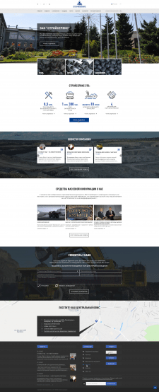 Сайт компании по добыче угля