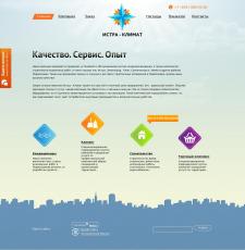 Сайт для компании промышленнного кондиционирования