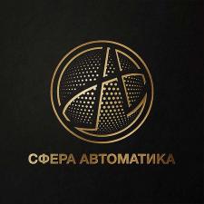 «Сфера Автоматика»