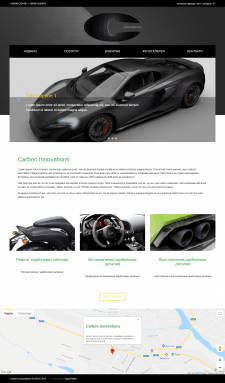 Тема Wordpress - Carbon Innovations